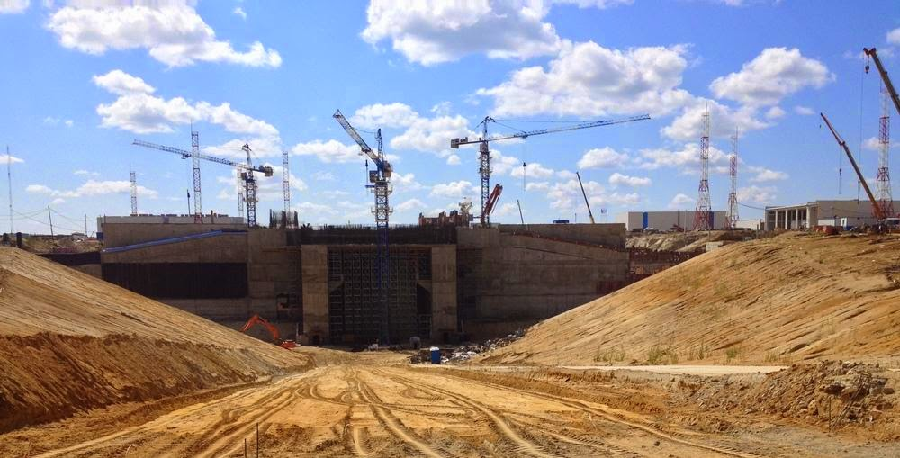 Vostochny spaceport construction site.