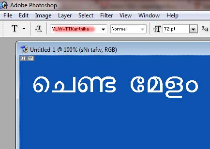 ism malayalam typing software windows 7 free