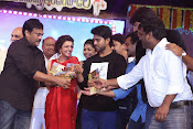 Govindudu Andarivadele Audio Release photos-thumbnail-17