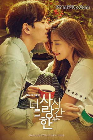 The Time We Were Not In Love 2015 poster
