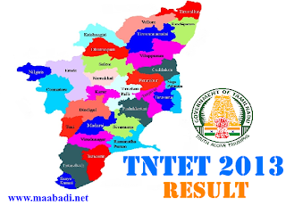 Tamil Nadu Teacher Eligibility Test (TNTET) – 2013 result for paper