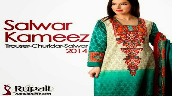 Rupali Salwar Suits Stylish