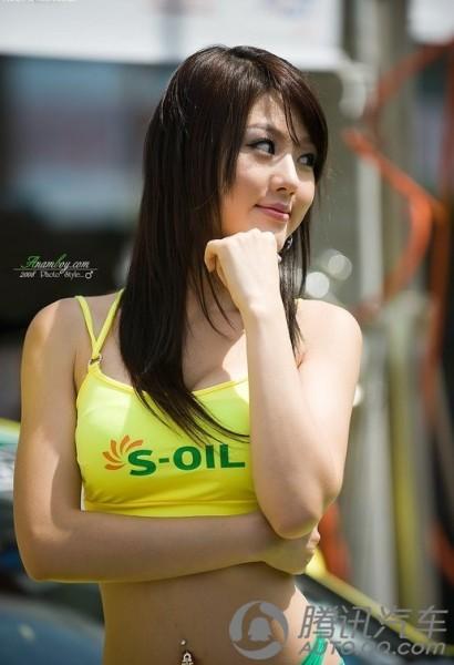 girl hot: