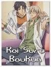 http://shojo-y-josei.blogspot.com.es/2014/01/koi-suru-boukun.html