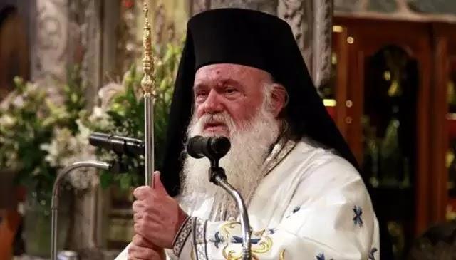 Αρχιεπίσκοπος Ιερώνυμος: Πληρώνομαι με 2.300 ευρώ και δεν μου φτάνουν