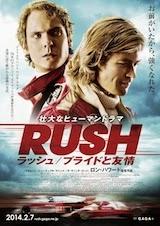 http://rush.gaga.ne.jp/main.html