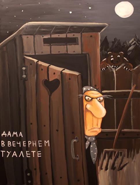 Дама в вечернем туалете