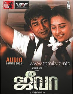 ;'Jeeva' Tamil Movie review | Vishnu, Sri Divya, Jeeva 2014 cinema vimarsanam, Tamil cinema reviews,