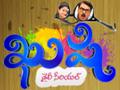 Khushi Maa TV Serial