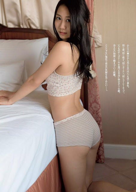SKE48 古畑奈和 Furuhata Nao Secret Love Images 3