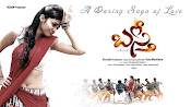 Basthi movie wallpapers-thumbnail-1