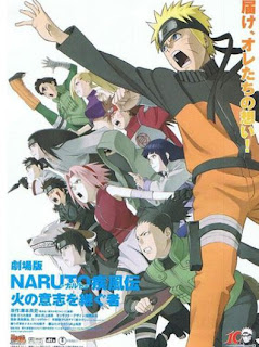 Naruto the Movie 6 ตอน ผู้สืบทอดเจตจำนงแห่งไฟ