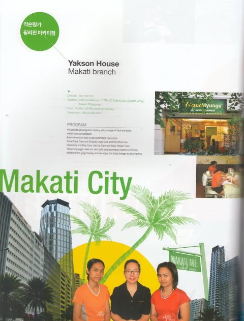 Yakson House Makati branch