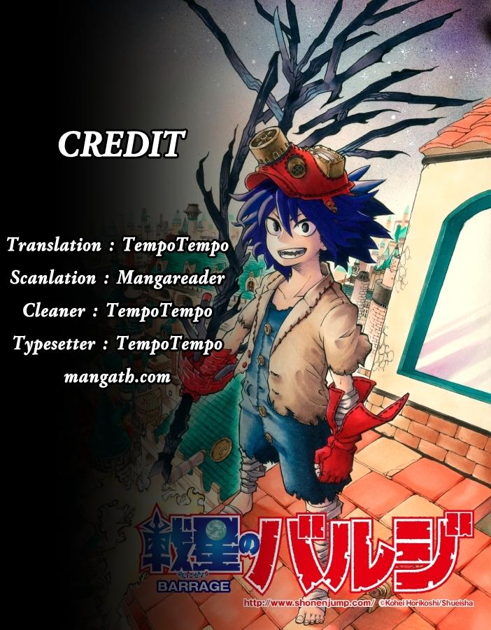 อ่านการ์ตูน Sensei no bulge 7 ภาพที่ 20