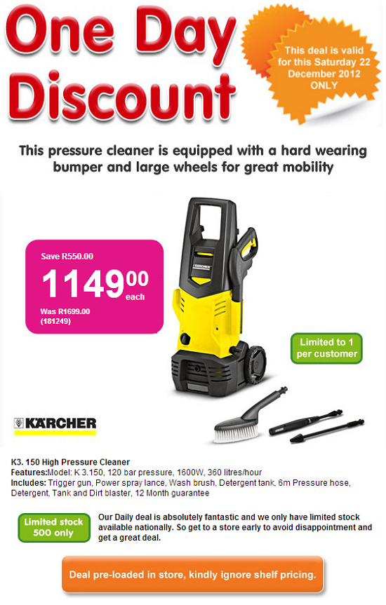 pressure washer coupons