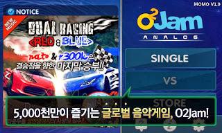 O2 JAM ANALOG Android Game Apk