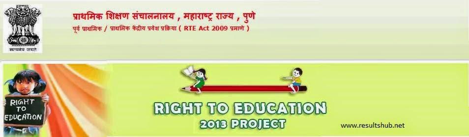 RTE Maharashtra 2015 Application Form