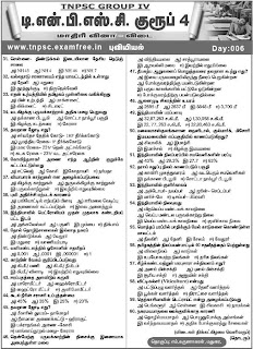 Tnpsc model question paper with answers in tamil pdf