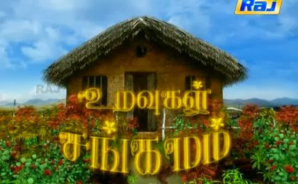 Uravugal Sangamam Episode 123 Raj Tv 07-04-2014
