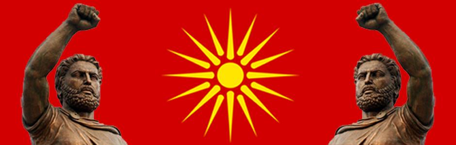 Mein Makedonien