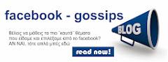 FACEBOOK-GOSSIPS