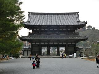 仁和寺(京都市)