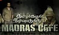 Tamilargalai Ilivupaduthum Madras Cafe – Captain News