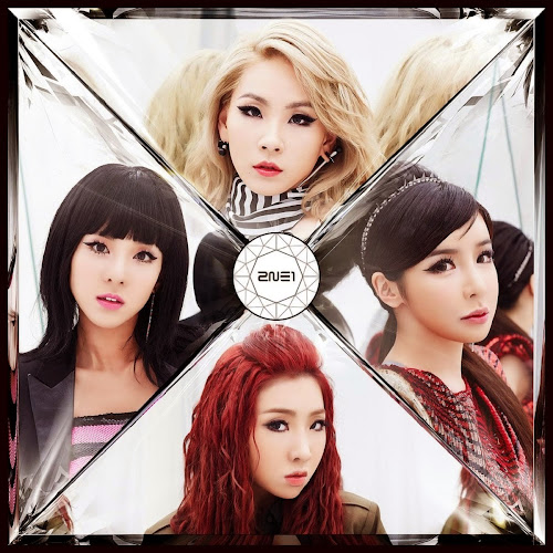 2NE1 Crush Japanese Cover