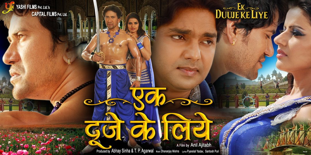 Pawan Singh Bhojpuri Songs List - Top 50 New MP3 Songs & Videos