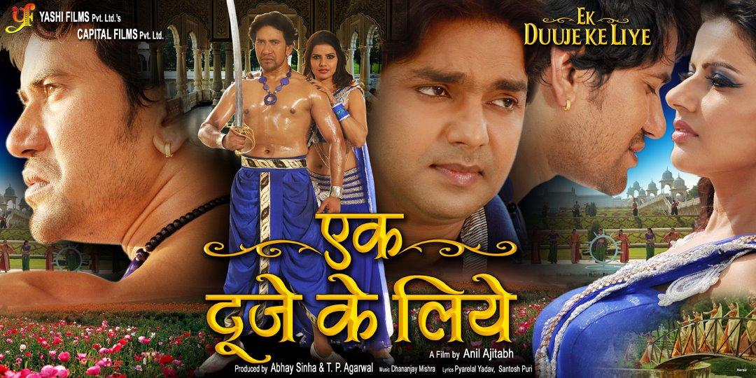 dj remix mp3 songs bhojpuri album mp3 songs bhojpuri song