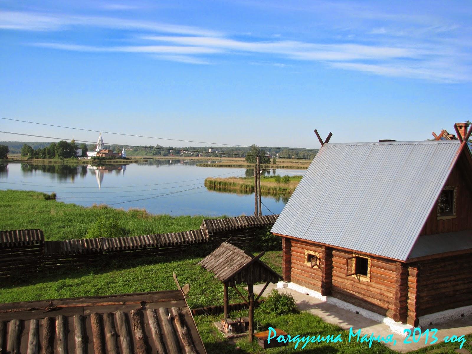 Ворсма Нижегородская область