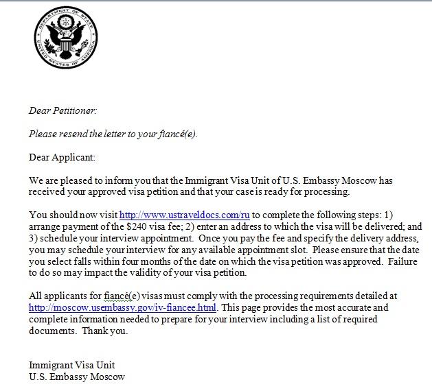 гарантийное письмо об оплате на английском языке образец