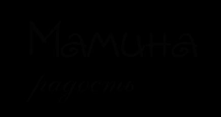 regbnm одежда для беременных