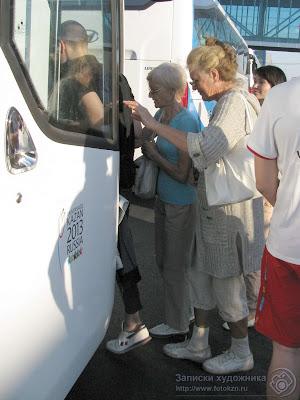 Универсиада 2013, посадка в автобус