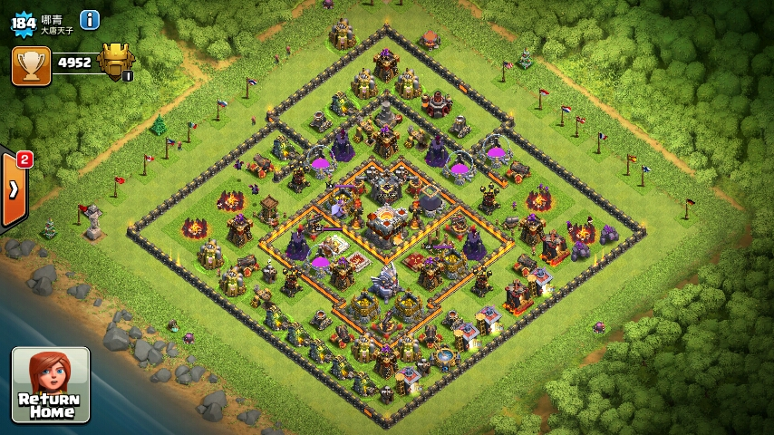 Townhall 11 updated layout with full defence
