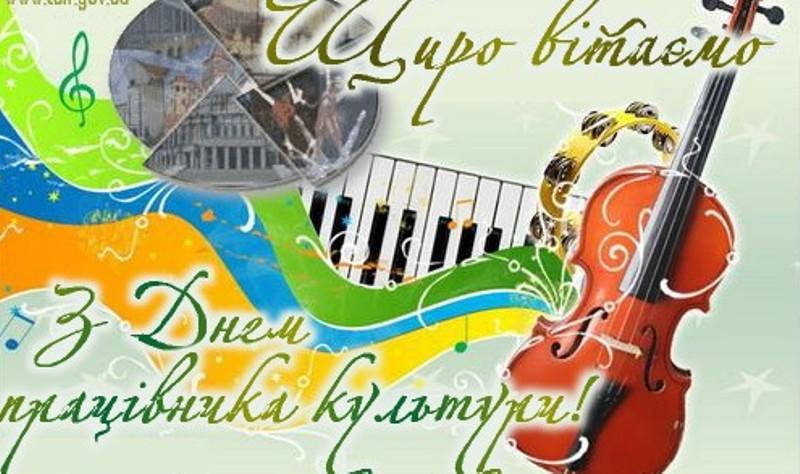http://2.bp.blogspot.com/-IBnruugxa0Y/T79SP293zWI/AAAAAAAAAOo/w7ITIGCVkOA/s1600/day_culture.jpg