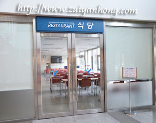 Seoul Youth Hostel Restaurant
