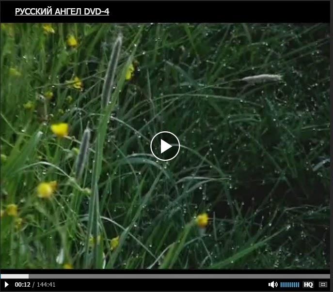 Ruskij Angiel DVD-4