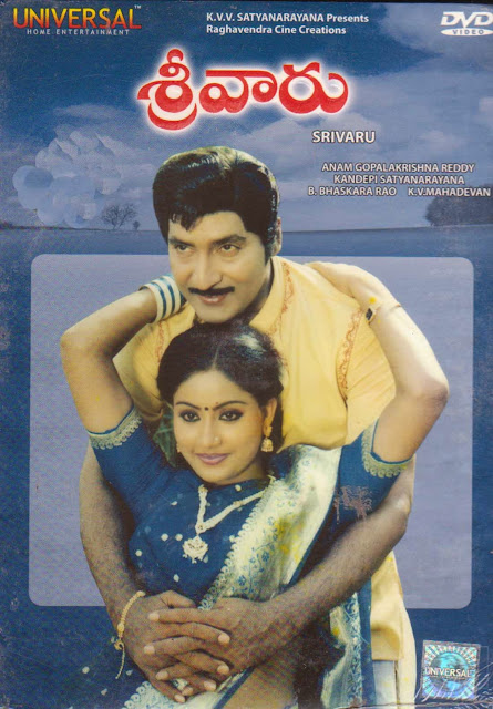 Srivaru Telugu Mp3 Songs Free  Download  1985