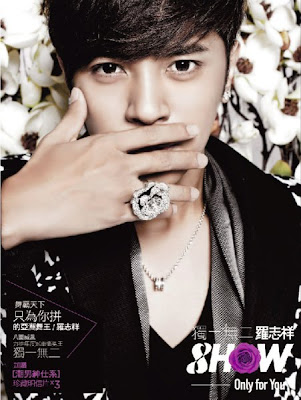 Show Luo 羅志祥 - Only For You (2011)