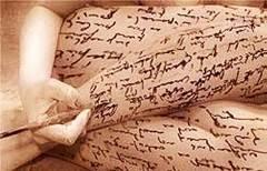 "<img src=""Poetizando.jpg"" alt=""Poetizando"">"