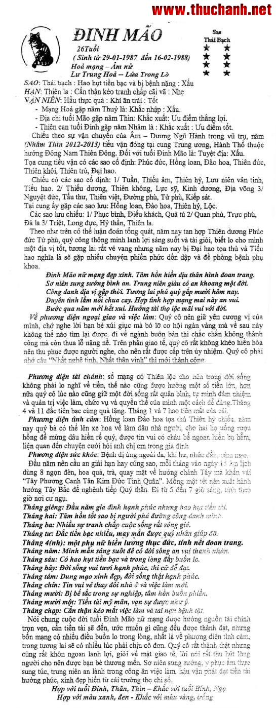 Xem tử vi tuổi Đinh Mão nữ mạng năm 2012 Nhâm Thìn