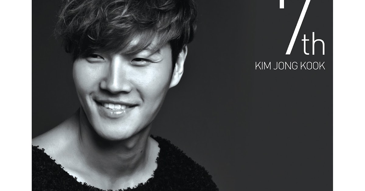 Lirik lagu han nam ja kim jong kook dating