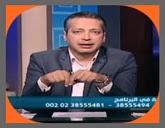 - برنامج  من الآخر يقدمه  تامر أمين - حلقة يوم الأحد 26-7-2015