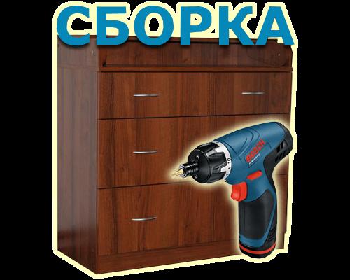 Аккуратно без выходных разборка-сборка мебели любой сложности, упаковка на хранение, на перевозку