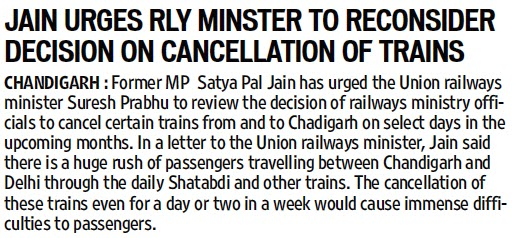 Jain urges Rly Minister to reconsider decision on cancellation of trains