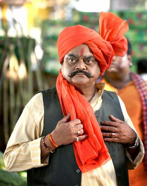 Ravindra Berde