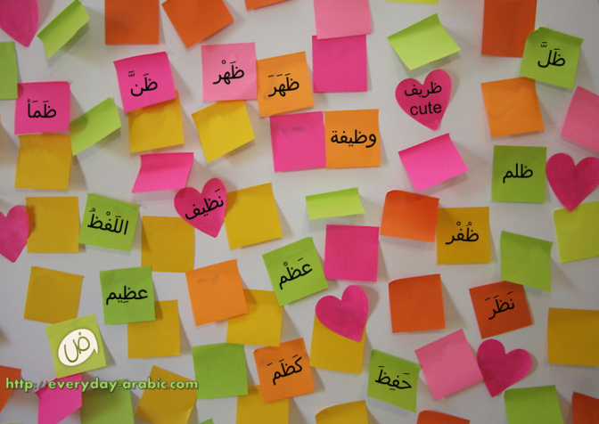 post it for arabic vocabularies to memorize them