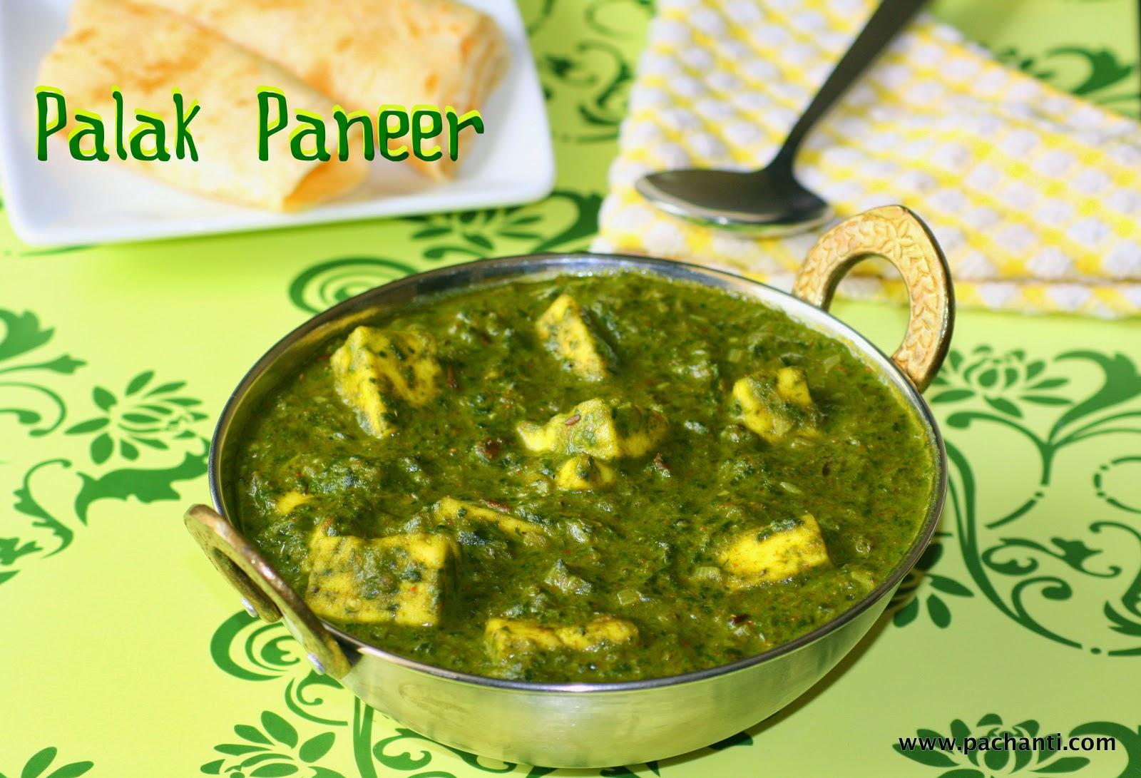 pachanti prepare food palak paneer paneer recipes pasala keerai paneer masala forumfinder Image collections
