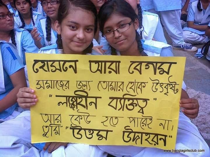 Viqarunnisa+Noon+School%E2%80%99s+Beautiful+Students011